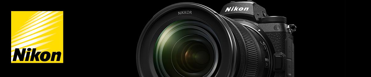 Nikon Markenstore
